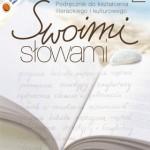 swoimi-slowami-jezyk-polski-gimnazjum-sprawdziany-wypracowania
